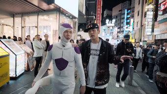 J-Style Trip: Season 1: Tokyo (II)